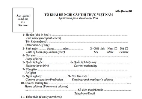 entry and exit downloads vietnam visa