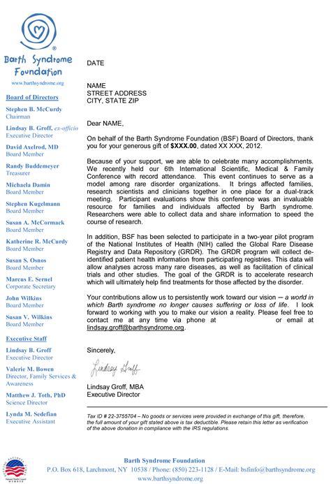 non profit donation receipt non profit donation receipt letter