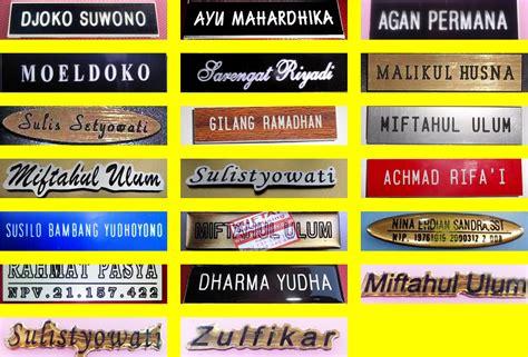 Magnet Name Tag Bulat Nama Dada Magnetic D17mm jual nama dada papan nama name tag gravir pengait magnet 4pc miftah advertising