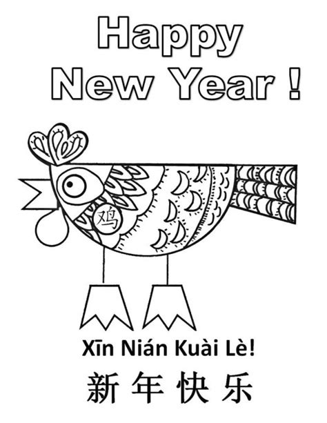 new year coloring template printable rooster coloring pages kid crafts for