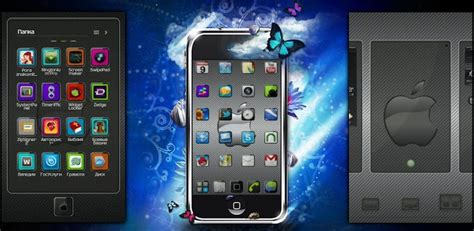 wallpaper for iphone apk next launcher iphone style hd v1 0 apk download free