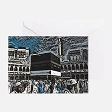 Hajj Greeting Card Templates by Hajj Greeting Cards Card Ideas Sayings Designs Templates