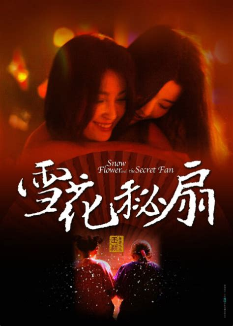 snow flower and the secret fan movie photos from snow flower and the secret fan 2011 movie