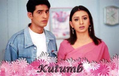 film seri india kayamath kutumb tv series wikipedia