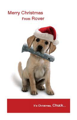 merry christmas   dog christmas printable card