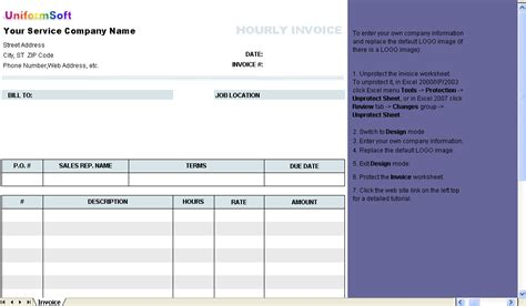 hourly invoice form screenshot page