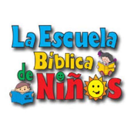 escuela dominical para ninos escuela biblica de ni 241 os on vimeo