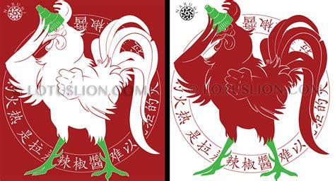 sriracha bottle wallpaper sriracha rooster gallery
