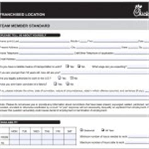 printable job application for chick fil a download chick fil a job application form wikidownload