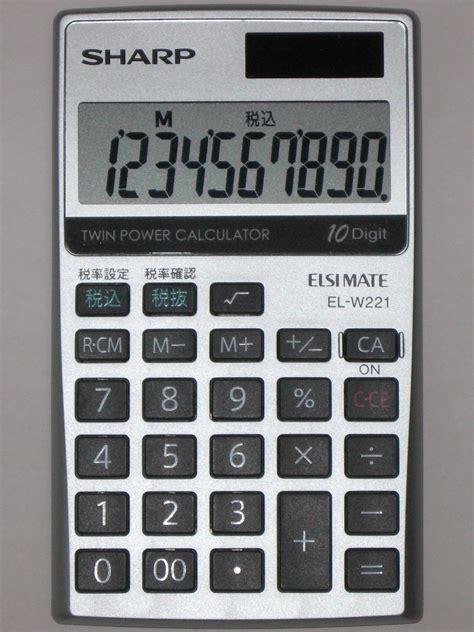 calculator video calculator wikipedia