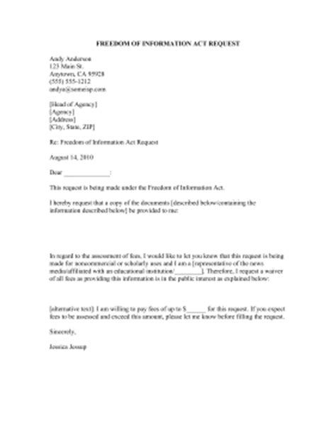 Foia Request Template foia request template