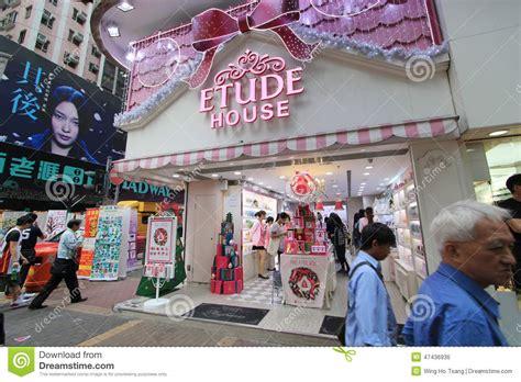Shoo Etude etude house shop in hong kong editorial photo image 47436936