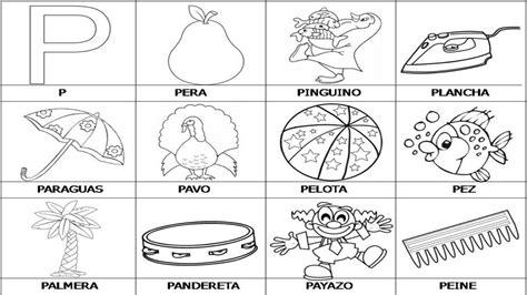 imágenes que empiecen con la letra g lectoescritura decora tu clase abecedario en im 225 genes