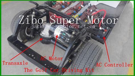 3 phase induction motor electric car 48v 5kw 3000rpm induction motor repulsion induction motors from zibo motor co ltd