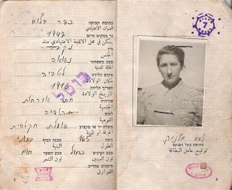 world war 2 identity card template jewishgen the official of genealogy