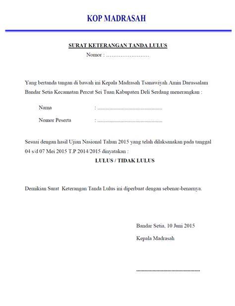 mts amin darussalam contoh surat pengumuman kelulusan