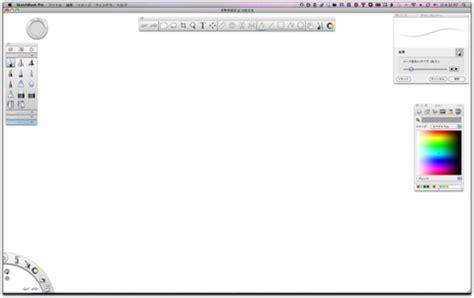 sketchbook pro 7 yosemite mac app storeでsketchbook pro がセール中 酔いどれオヤジのブログwp
