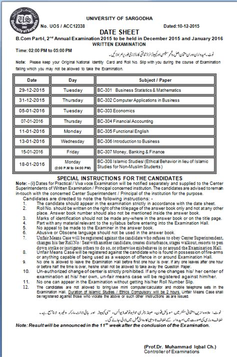 supplementary b a date sheet 2015 sargodha b supplementary date sheet 2015