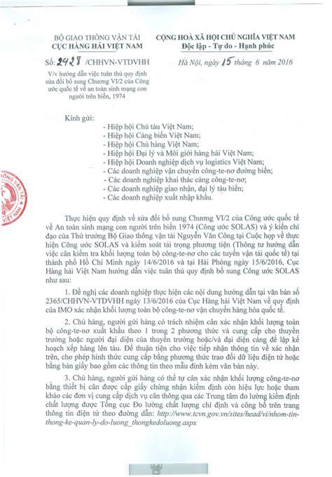 cho mng qu v n vi website ca nguyn v ngc hớng dẫn việc tu 226 n thủ quy định của c 244 ng ước quốc tế về an