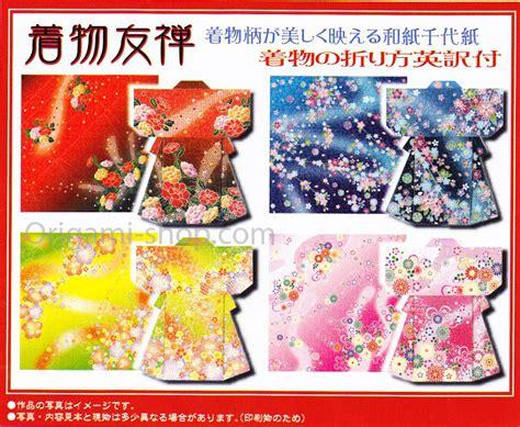 Origami Shop Uk - washi chiyogami quot kimono yuzen quot