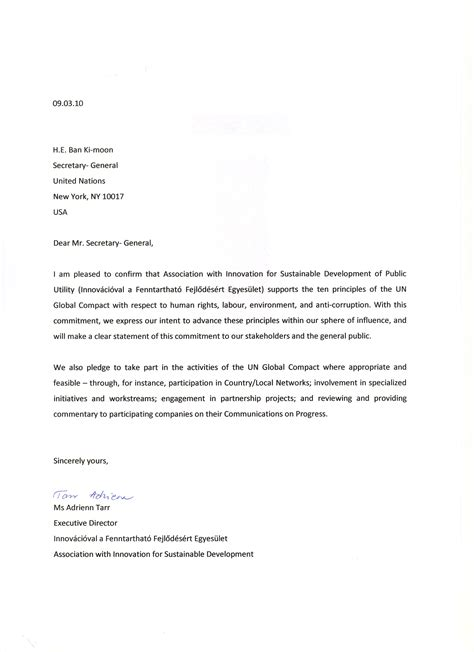 self introduction letter template self introduction letter exle