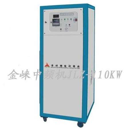 induction heating equipment manufacturers medium frequency induction heating equipment jlz15kw 360kw jinlai china manufacturer