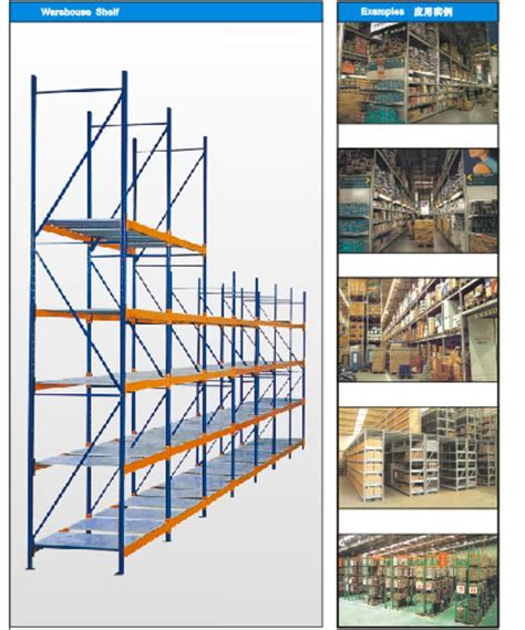 Shelf Company Warehouse Price List by The Most Professional And High Tech Manufacturers For