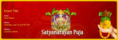satyanarayan puja invitation card template free satyanarayan puja invitation with india s 1 tool
