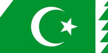 islam colors file flag of the islamic republic of freedom island png