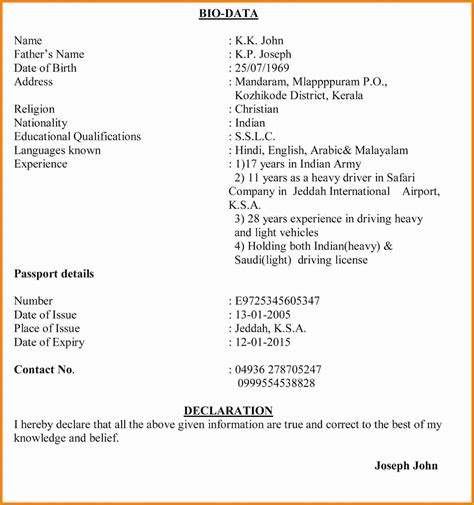 Bio Data Resume Format by 11 Application Letter With Biodata Ledger Paper