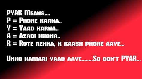 hindi love story shayari photo sad love sayri wallpapers check out sad love sayri