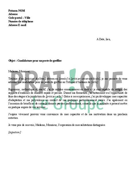 Lettre De Motivation Stage Tribunal Tribunal D Instance
