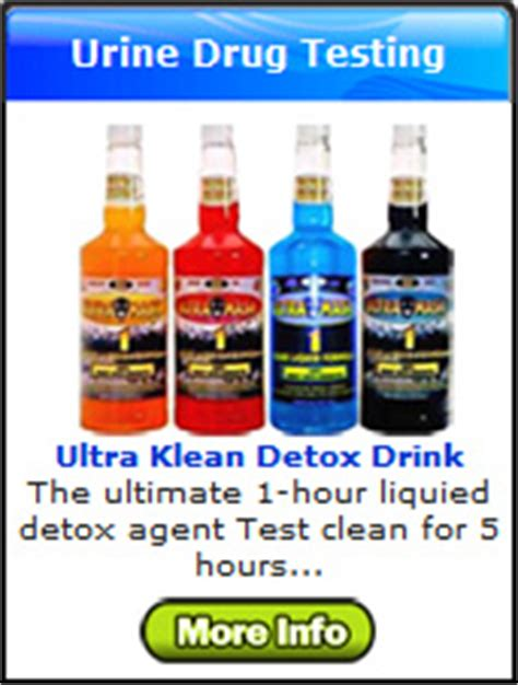 Supreme Klean Detox Drink by Products For Clean Urine How To Pass A Test