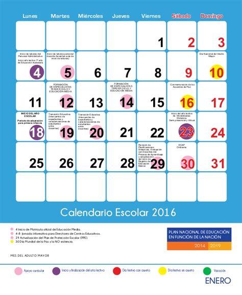 Calendario U Mayor 2016 Calendario 2016 Con Caratula