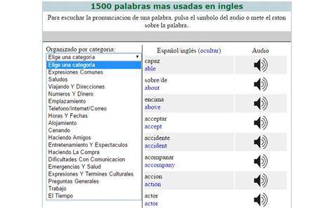preguntas mas comunes en ingles con pronunciacion las 1500 palabras m 225 s usadas en ingl 233 s y su pronunciaci 243 n