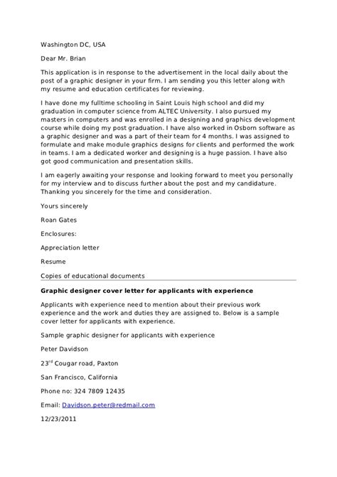 junior graphic designer cover letter 13225