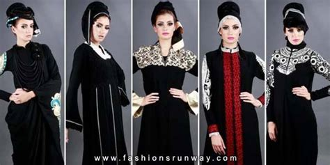 abaya design house top designer abaya collection 2016 new arabic abaya designs