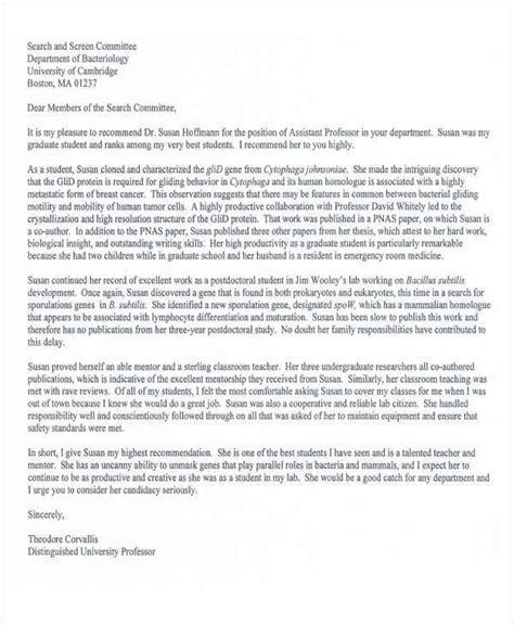 high school recommendation letter template