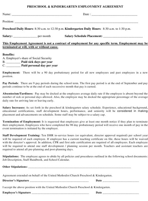 preschool kindergarten employment agreement form
