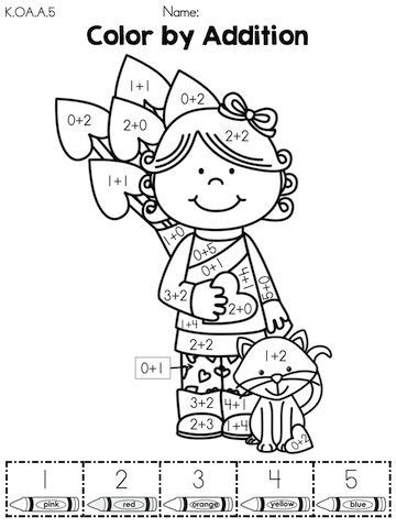 addition coloring pages for kindergarten math worksheets picmia