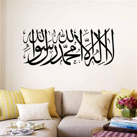 buy islamic wall sticker home decor muslim mural art allah arabic quotes