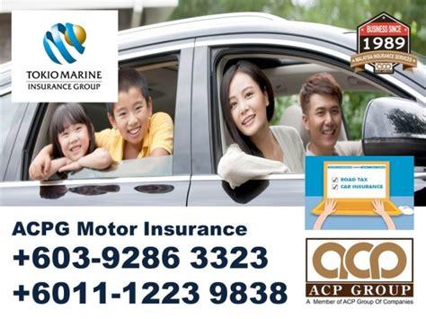 Tokio Marine Motor Insurance Cheras (Malaysia)
