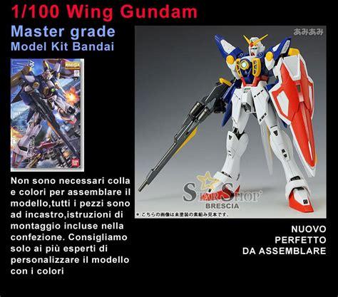Bandai Gundam Master Grade Kits 1 100 Mg Gundam Fenice Berkualitas gundam 1 100 wing gundam master grade model kit mg
