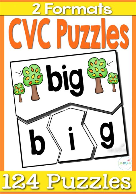 printable cvc games for kindergarten cvc word family puzzles