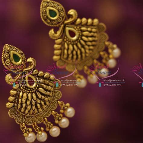 Buy Handmade Jewellery - er6784 antique chand bali earrings handmade