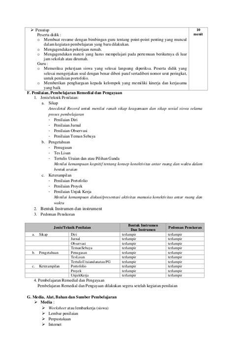 membuat resume pelajaran rpp smp ips kelas vii