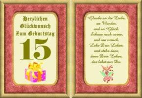 Lustige Geburtstagssprueche Zum 15 Geburtstag by Lustige Geburtstag W 252 Nsche 15 Jahre Kostenlos Ausdrucken