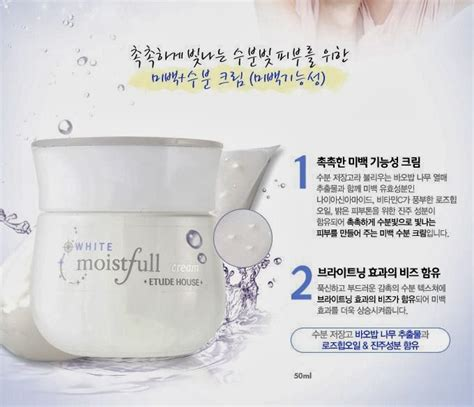 Pelembab Wajah Etude chibi s etude house korea moistfull white rangkaian