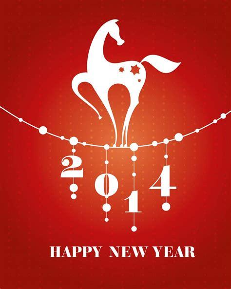 happy new year 2014 wishing greeting cards xcitefun net