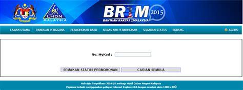 ebrim hasil gov my tiada kepalsuan semak status permohonan brim 4 0 2015